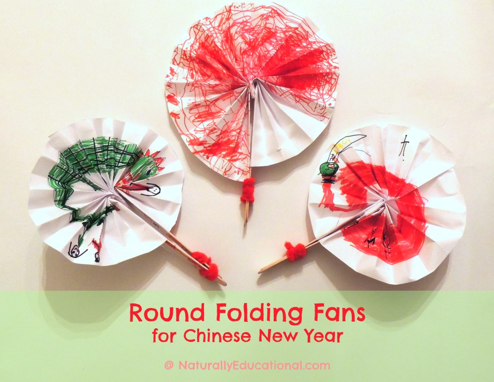 Round Folding Fan Chinese New Year